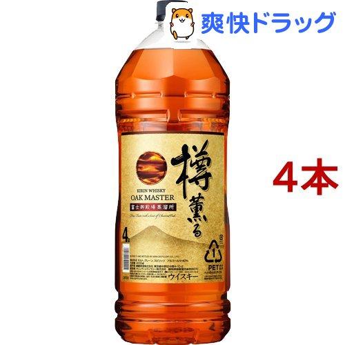 キリン 富士御殿場蒸留所 オークマスター 樽薫る(4L*4本セット)