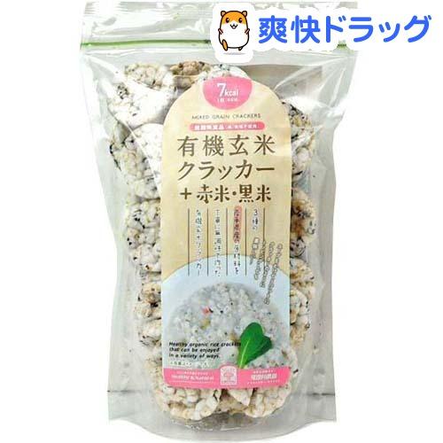 尾田川農園 有機玄米クラッカー+赤米 お歳暮 85g 黒米 好評