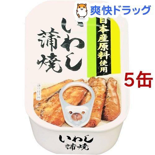 毎週更新 イワシ 蒲焼 5缶セット 100g 70%OFFアウトレット