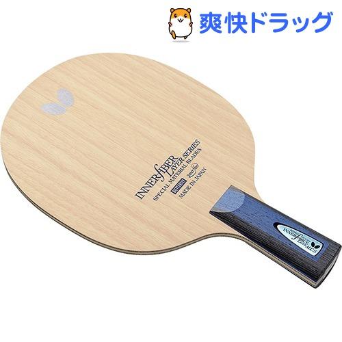 バタフライ インナーフォース レイヤー ALC.S-CS 23880(1本入)【バタフライ】【送料無料】