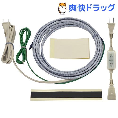 GAONA 凍結防止ヒーター 3m GA-KE003(1コ入)【GAONA】