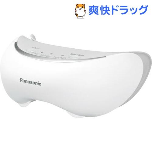 パナソニック 目もとエステ ホワイト EH-SW66-W(1台)【目もとエステ】