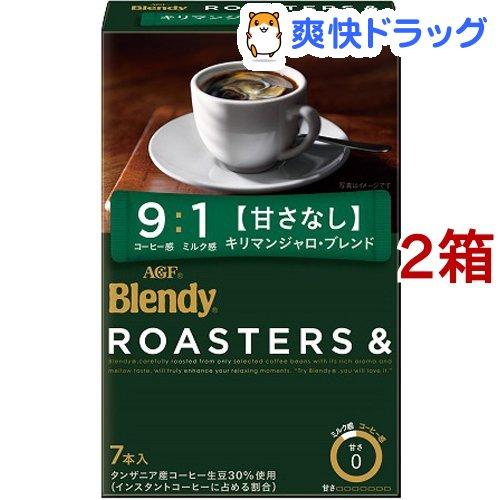 ショッピング 卸売り ブレンディ Blendy AGF ロースターズ スティック コーヒー キリマンジャロ 5g 2箱セット ブレンド 7本入
