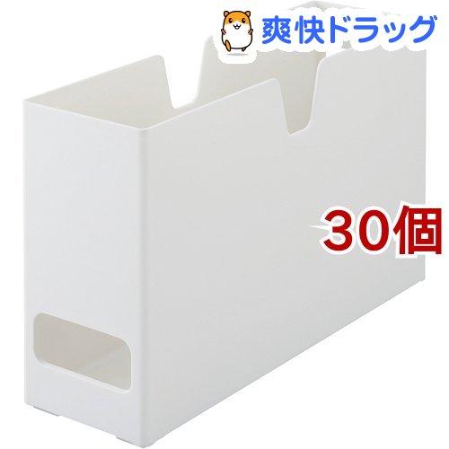 ファビエ 仕切るケース 引出用 90 ホワイト(30個セット)【ファビエ】