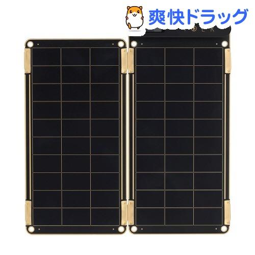 ヨーク ソーラー充電器 ソーラーペーパー 5W YO8998(1セット)