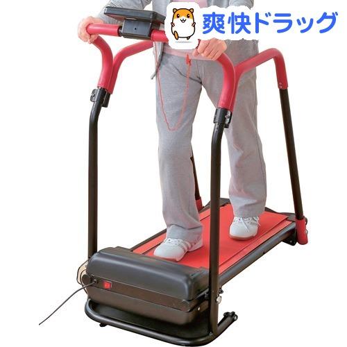 NEW電動ルームウォーカー 手すり付き(1台)【送料無料】