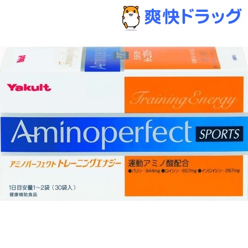 Yakult aminoperfect training energy (*30 bag of ten drops case)