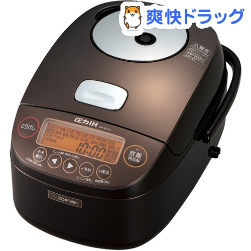 象印 圧力IH炊飯ジャー 5.5合炊き NP-BH10-TA ブラウン(1台)【象印(ZOJIRUSHI)】【送料無料】