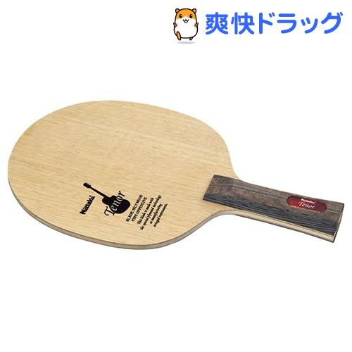 ニッタク シェイクラケット テナー フレア(1コ入)【ニッタク】
