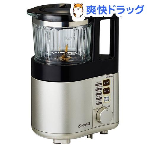 コイズミ スープメーカー ゴールド KSM-1020/N(1台)【コイズミ】