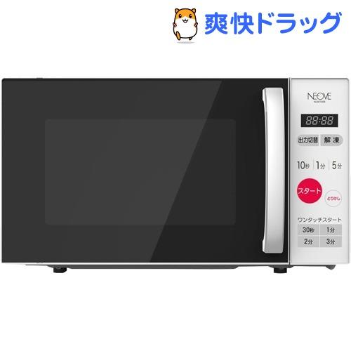 ネオーブ マイコン電子レンジ 20L ホワイト NGM720B(1台)【ネオーブ(NEOVE)】