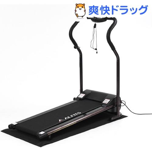 アルインコ プログラム電動ウォーカー3415 AFW3415(1台)【アルインコ(ALINCO)】