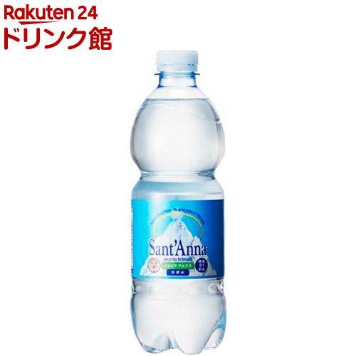 格安激安 サンタンナ 高級な イタリアアルプス天然水 500ml 24本入