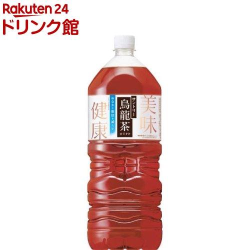 サントリー 烏龍茶 新発売 2L 9本入 爆買いセール