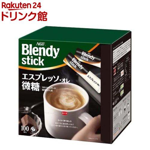 コーヒー スティック スティックコーヒーのおすすめ7選!手軽に美味しいコーヒーを飲もう|コーヒー豆研究所