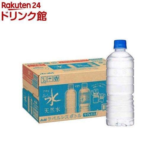 アサヒ おいしい水 天然水 ラベルレスボトル アサヒ おいしい水 天然水 ラベルレスボトル(600ml*24本入)
