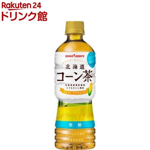 ポッカサッポロ 北海道 コーン茶 激安通販 選択 525ml 無糖 24本入