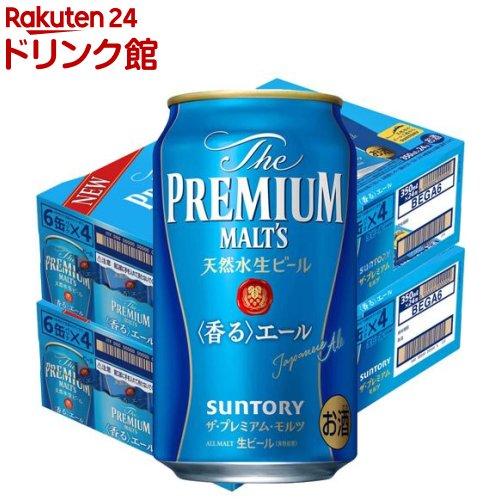 サントリー ザ・プレミアムモルツ 香るエール(350ml*48本セット)【sli】【ザ・プレミアム・モルツ(プレモル)】[ビール]
