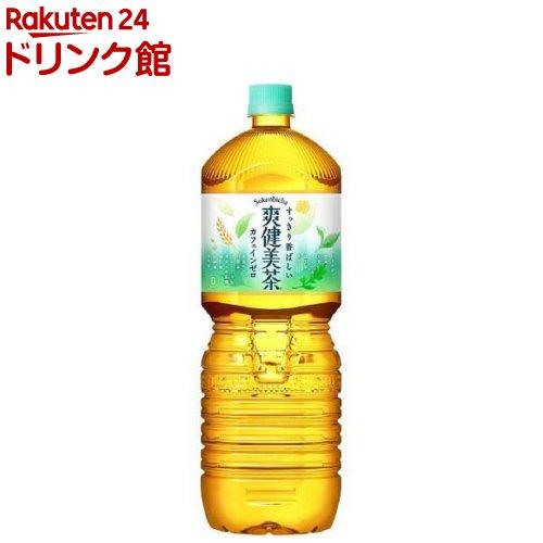 激安通販専門店 爽健美茶 すっきりブレンド 配送員設置送料無料 ペコらくボトル 2L 6本入