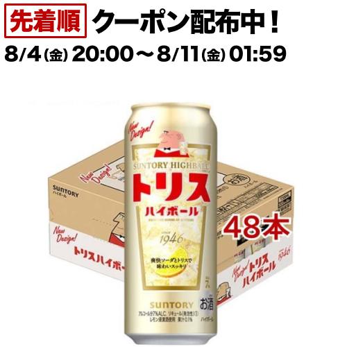 トリス 定番キャンバス サントリー ハイボール 48本セット 500ml 倉 缶