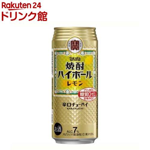 開店祝い タカラ 焼酎ハイボール レモン 24本入 500ml 上質