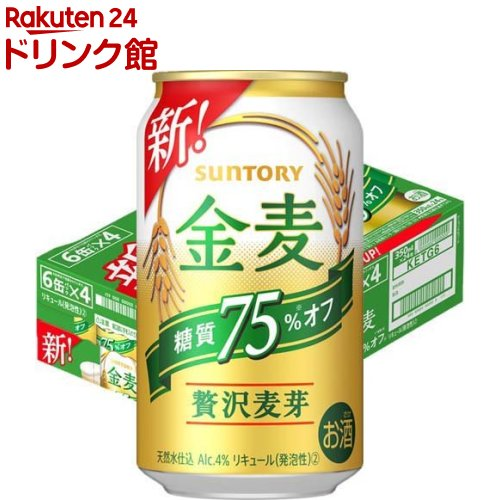 新ジャンル 第三のビール / 金麦 / サントリー 金麦 糖質75%オフ サントリー 金麦 糖質75%オフ(350ml*24本入)【2shdrk】【金麦】[新ジャンル 第三のビール]