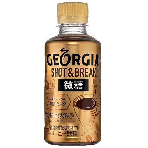 ジョージア / ジョージア ショット&ブレイク 微糖 ジョージア ショット&ブレイク 微糖(195ml*30本入)【ジョージア】