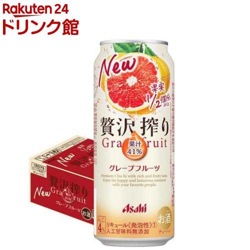 アサヒ 贅沢搾り グレープフルーツ 交換無料 24本入 500ml 予約販売品 缶