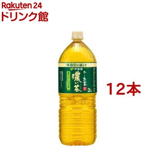 お~いお茶 伊藤園 おーいお茶 濃い茶 2L 直送商品 機能性表示食品 人気ブレゼント 12本セット