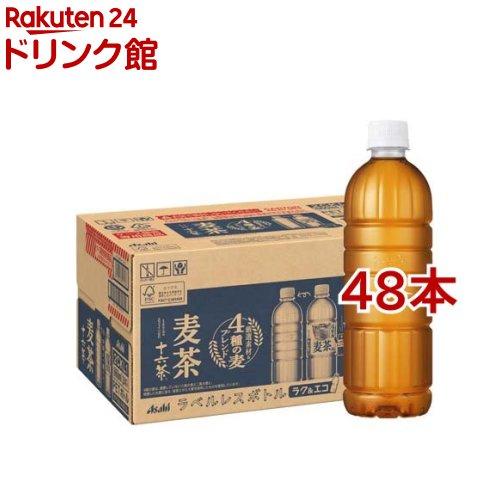 新作続 十六茶 アサヒ 十六茶麦茶 48本セット ラベルレスボトル 直輸入品激安 660ml