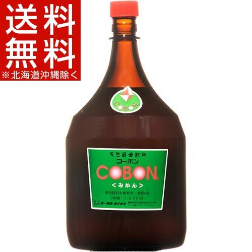 コーボン みかん(1.8L)【コーボン】