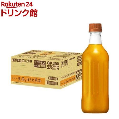 公式サイト 生茶 キリン ほうじ茶 市場 ラベルレス ペットボトル 525ml 24本入