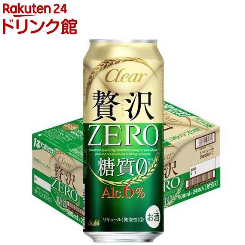 クリア アサヒ / クリアアサヒ 贅沢ゼロ 缶 クリアアサヒ 贅沢ゼロ 缶(500ml*24本入)【クリア アサヒ】