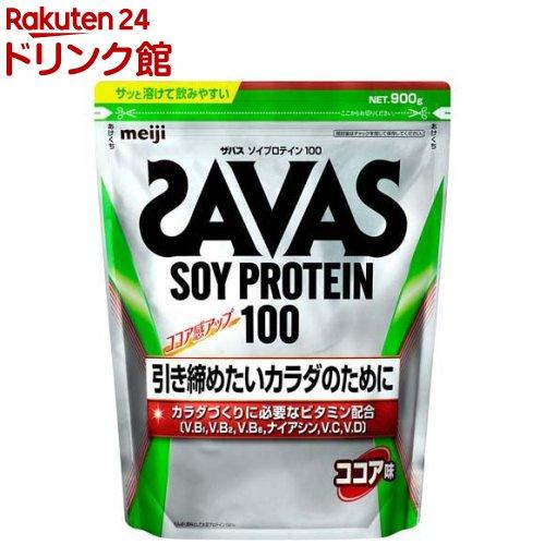 セール特別価格 ザバス SAVAS ソイプロテイン100 ファクトリーアウトレット 約45食分 ココア味 945g