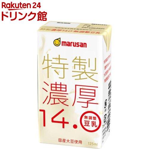 マルサン 信憑 再再販 特製特濃14.0 無調整豆乳 125ml 12本入