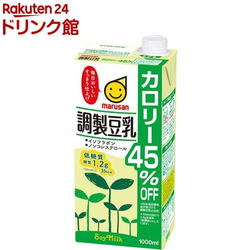 マルサン SEAL限定商品 [正規販売店] 調製豆乳 カロリー45%オフ 6本入 1L