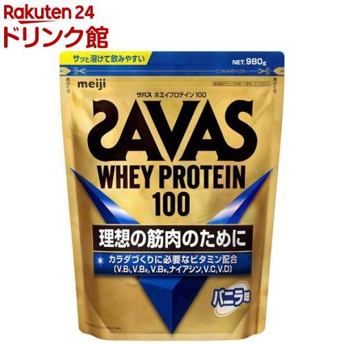 特売 ザバス SAVAS ホエイプロテイン100 送料込 バニラ 1.05kg sav03 2shdrk