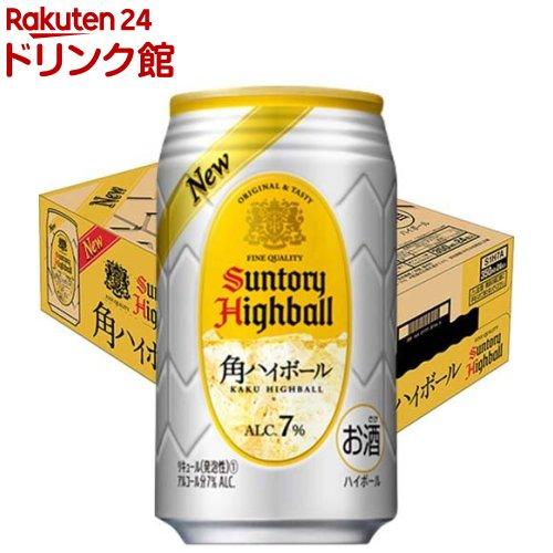 角ハイボール 交換無料 サントリー 缶 割引 24本 350ml