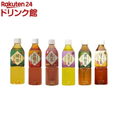大特価!! 神戸茶房 緑茶 or 大注目 麦茶 烏龍茶 24本 500ml