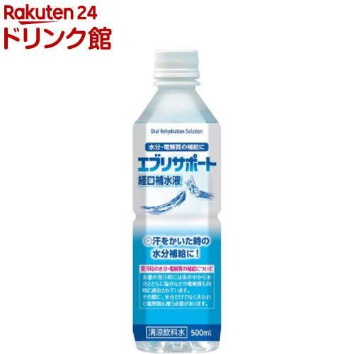 <title>廣貫堂 エブリサポート 経口補水液 500ml 商店 24本</title>
