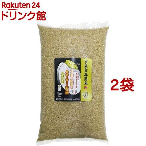 幸南食糧 令和元年産おくさま印 金のいぶき 10kg 使い勝手の良い ついに再販開始 2袋セット 5kg