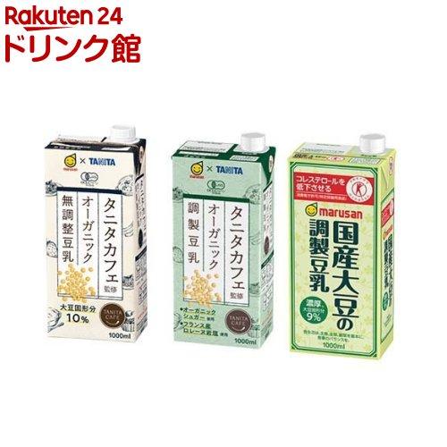 マルサンアイ 国際ブランド オンライン限定商品 タニタオーガニック国産大豆豆乳 6本 1L