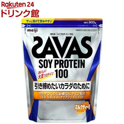 ザバス SAVAS 信頼 ソイプロテイン100 ミルクティー風味 大人気 約45食分 945g