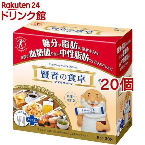 <title>賢者の食卓 ダブルサポート 低廉 6g 30包 20個セット</title>