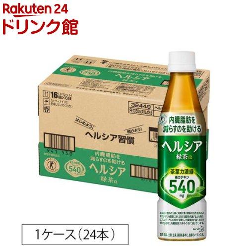 ヘルシア 緑茶 プレゼント スリムボトル 350ml kao01 定番スタイル 24本入 KHP02