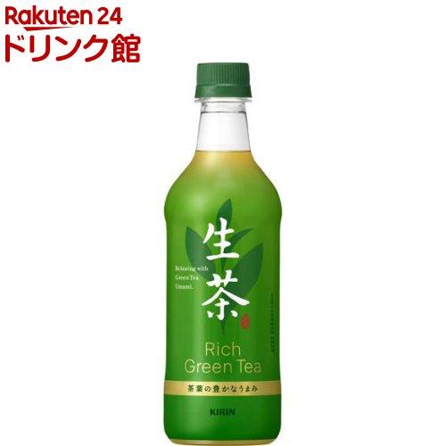生茶 キリン ペットボトル 24本入 ランキング総合1位 525ml オンラインショッピング