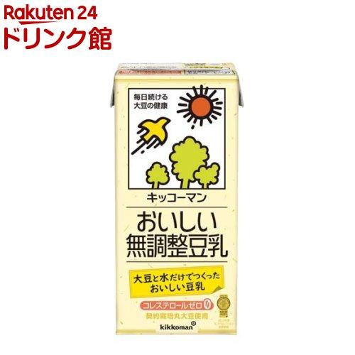 キッコーマン 配送員設置送料無料 おいしい無調整豆乳 ◆在庫限り◆ 6本入 1L
