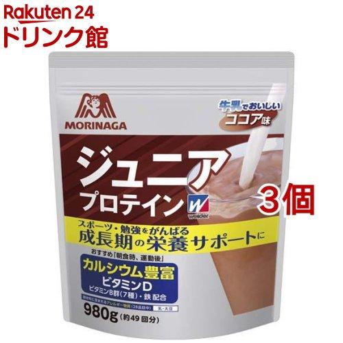 ウイダー ジュニアプロテイン ココア味(980g*3コセット)【ウイダー(Weider)】