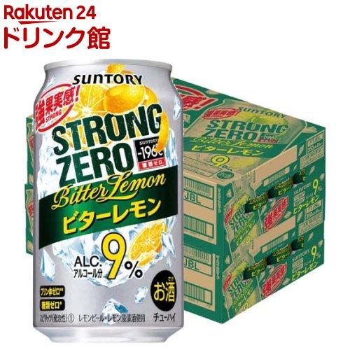 セットアップ -196度 ストロングゼロ サントリー チューハイ 350ml 再入荷 予約販売 ビターレモン 48本セット 9%
