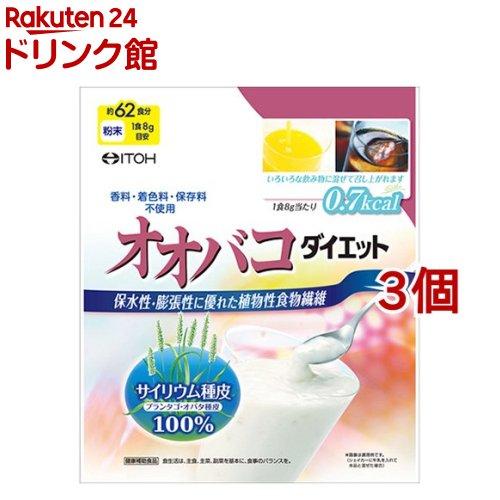 井藤漢方 人気 オオバコダイエット 3コセット ラッピング無料 500g